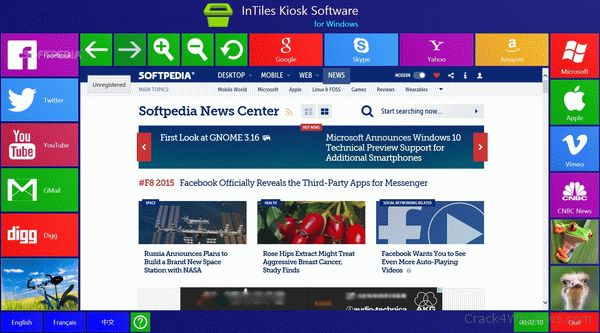 How to crack InTiles Kiosk Software
